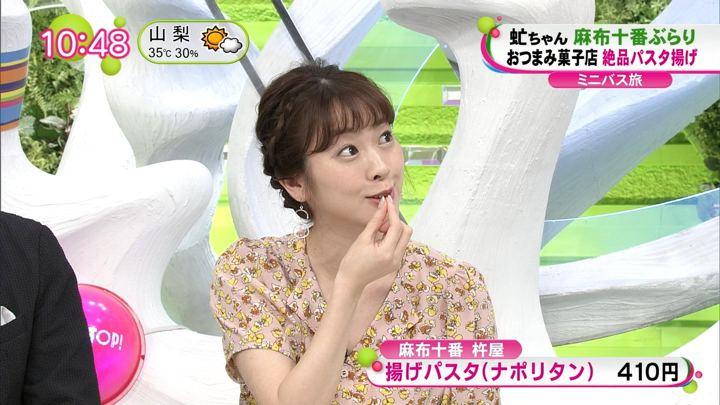 2018年07月11日三上真奈の画像04枚目