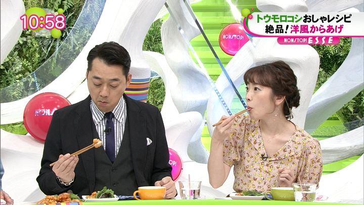 2018年07月11日三上真奈の画像09枚目