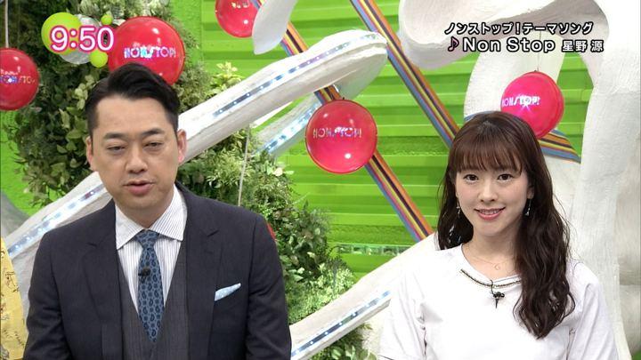 2018年07月18日三上真奈の画像01枚目