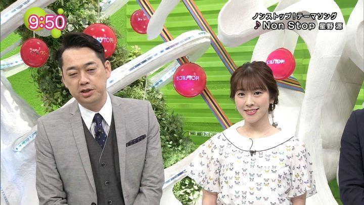 2018年07月25日三上真奈の画像01枚目