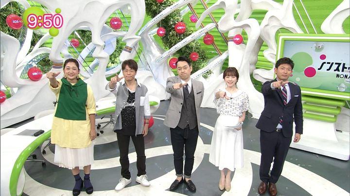 2018年07月25日三上真奈の画像02枚目