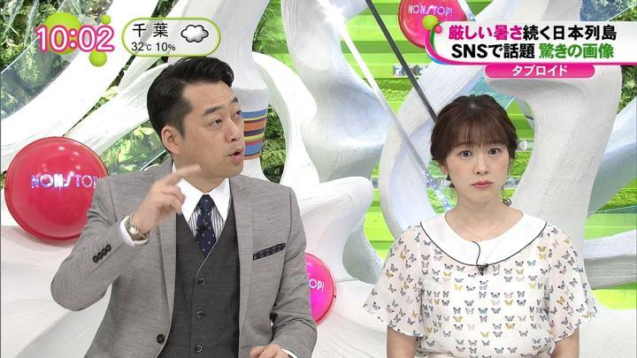 2018年07月25日三上真奈の画像03枚目