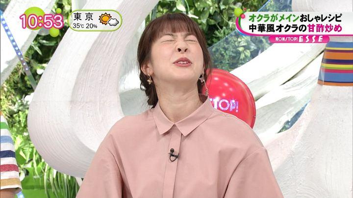 2018年08月01日三上真奈の画像06枚目