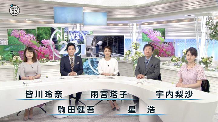 2018年06月05日皆川玲奈の画像01枚目