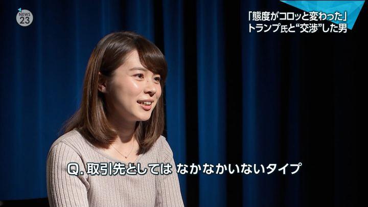 2018年06月05日皆川玲奈の画像05枚目