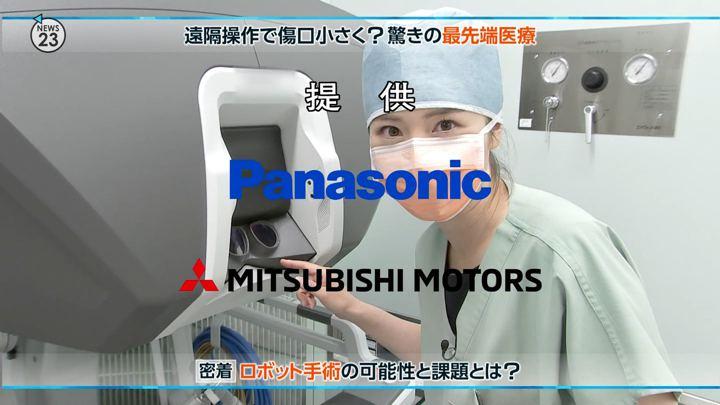2018年06月06日皆川玲奈の画像04枚目