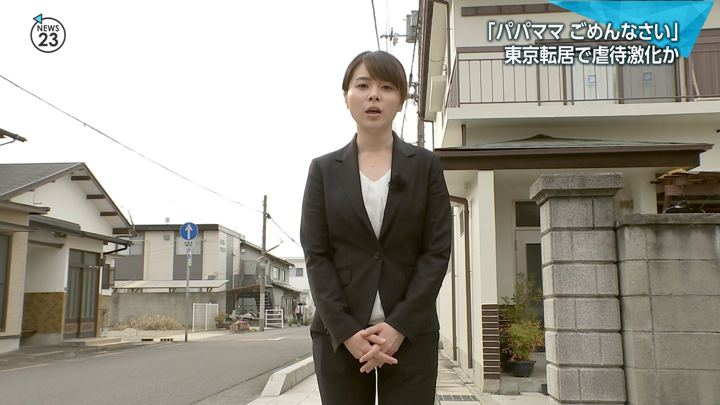 2018年06月07日皆川玲奈の画像03枚目