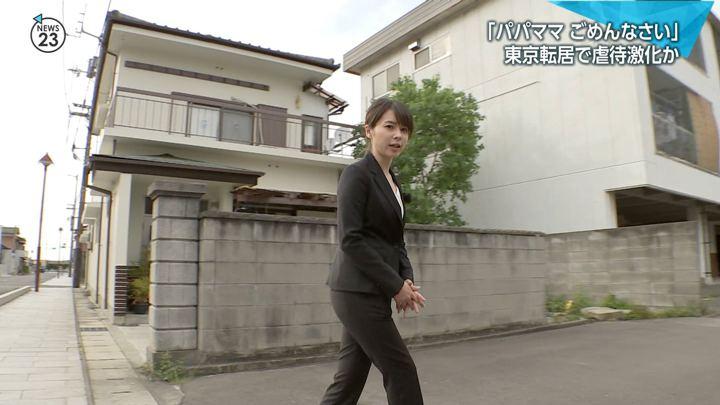 2018年06月07日皆川玲奈の画像06枚目