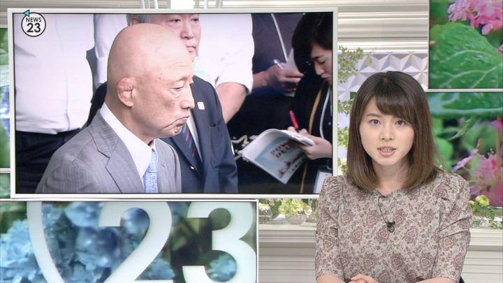 2018年06月14日皆川玲奈の画像04枚目
