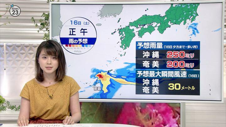 2018年06月15日皆川玲奈の画像05枚目