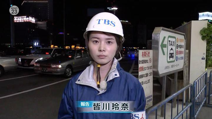 2018年06月18日皆川玲奈の画像01枚目