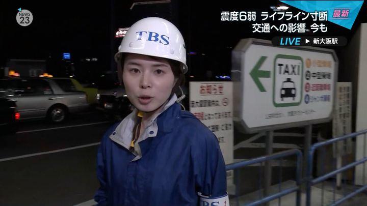 2018年06月18日皆川玲奈の画像03枚目