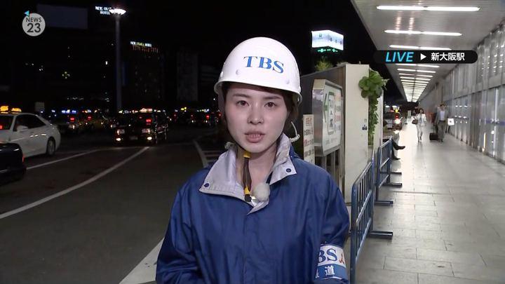 2018年06月18日皆川玲奈の画像04枚目