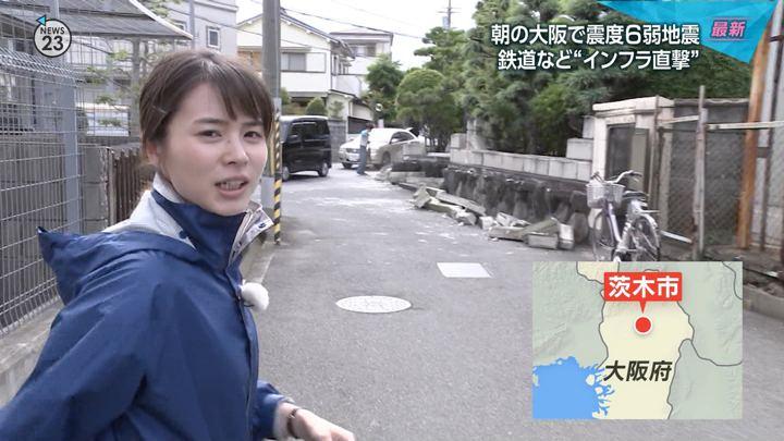 2018年06月18日皆川玲奈の画像05枚目