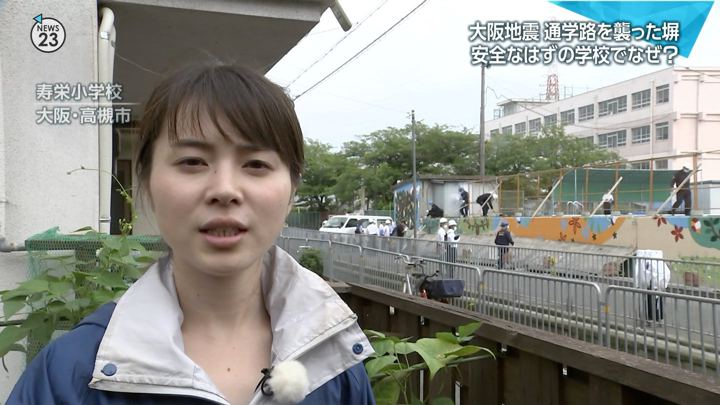2018年06月19日皆川玲奈の画像09枚目