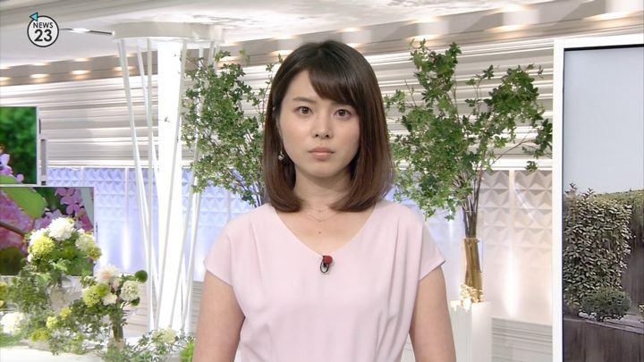 2018年06月20日皆川玲奈の画像04枚目