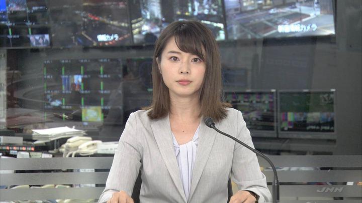 2018年06月25日皆川玲奈の画像03枚目