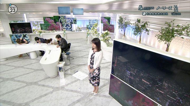 2018年06月26日皆川玲奈の画像05枚目