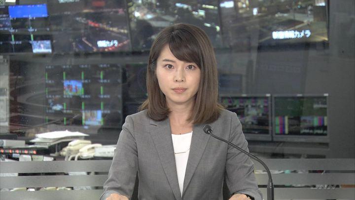2018年06月27日皆川玲奈の画像04枚目