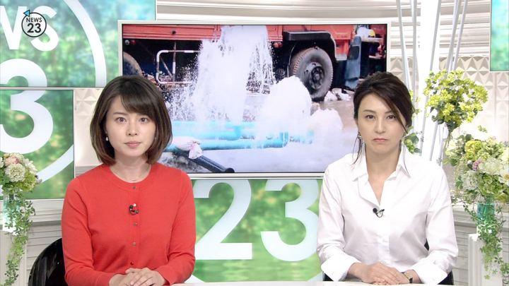 2018年07月03日皆川玲奈の画像02枚目