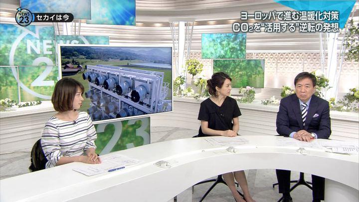 2018年07月04日皆川玲奈の画像05枚目