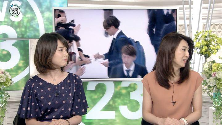 2018年07月05日皆川玲奈の画像03枚目