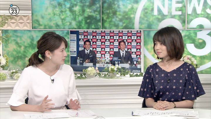 2018年07月05日皆川玲奈の画像04枚目