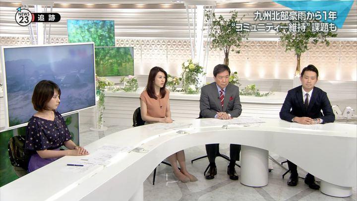 2018年07月05日皆川玲奈の画像07枚目
