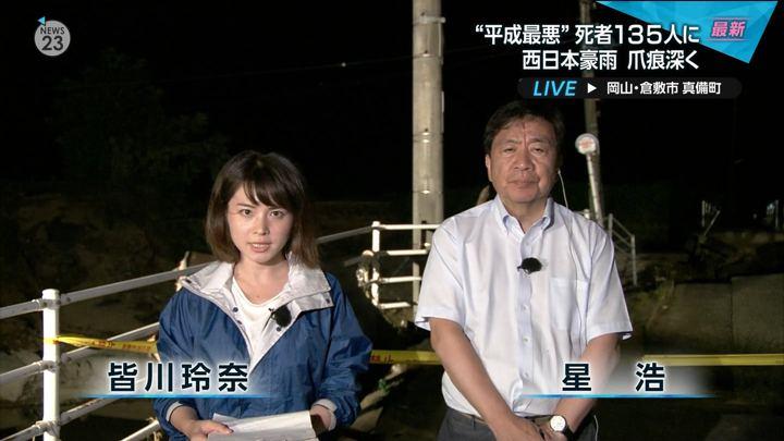 2018年07月09日皆川玲奈の画像01枚目