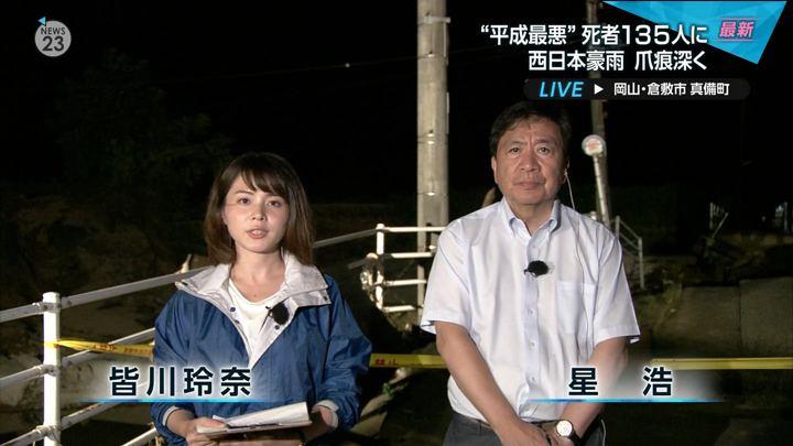2018年07月09日皆川玲奈の画像03枚目