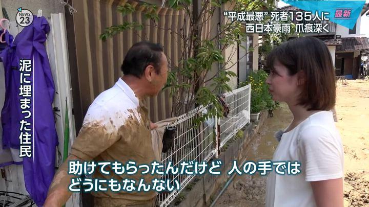 2018年07月09日皆川玲奈の画像06枚目