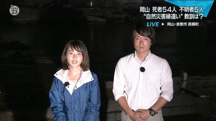 2018年07月10日皆川玲奈の画像01枚目