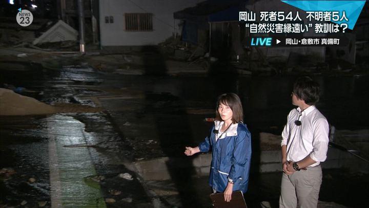 2018年07月10日皆川玲奈の画像03枚目