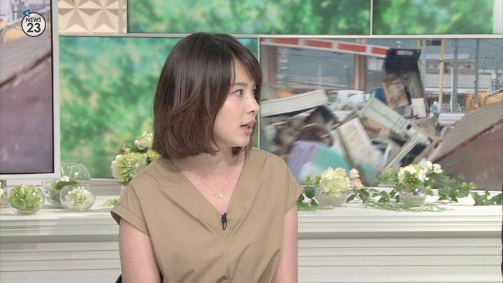 2018年07月12日皆川玲奈の画像13枚目