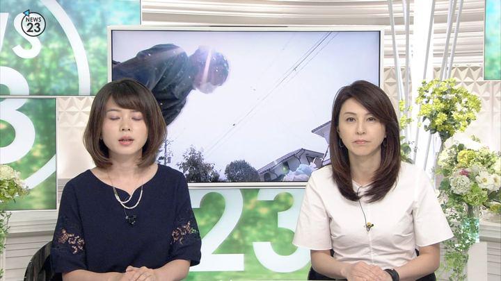 2018年07月16日皆川玲奈の画像03枚目