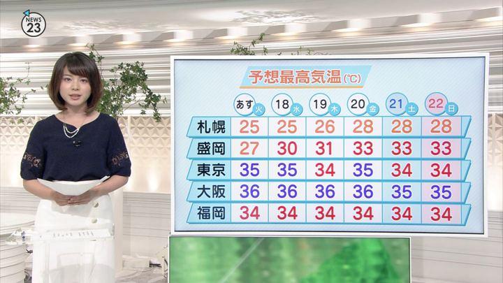 2018年07月16日皆川玲奈の画像10枚目