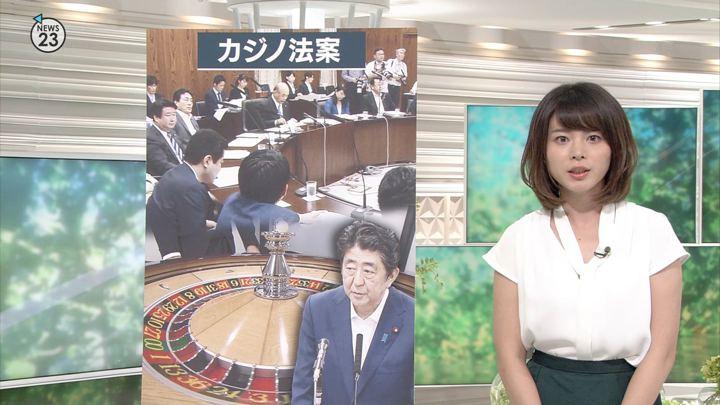 2018年07月17日皆川玲奈の画像04枚目