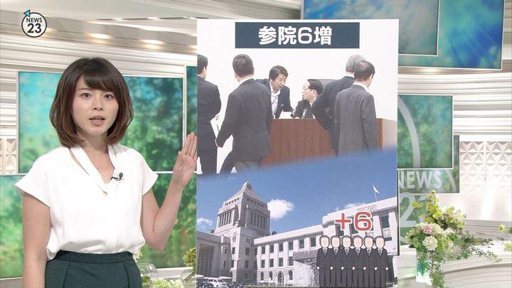 2018年07月17日皆川玲奈の画像06枚目