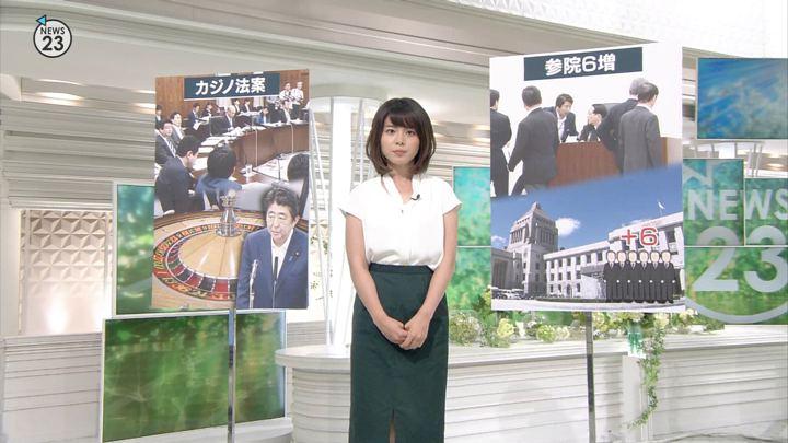 2018年07月17日皆川玲奈の画像07枚目