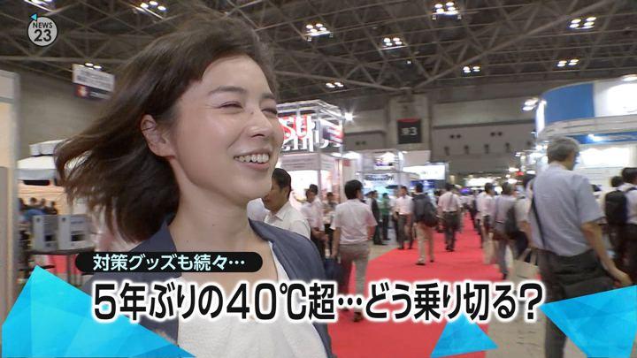 2018年07月18日皆川玲奈の画像01枚目