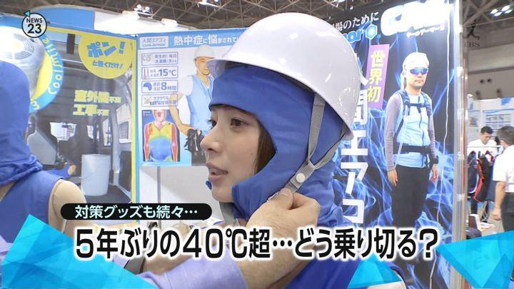 2018年07月18日皆川玲奈の画像02枚目