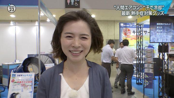 2018年07月18日皆川玲奈の画像04枚目