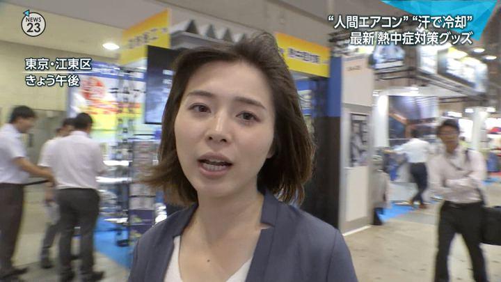 2018年07月18日皆川玲奈の画像05枚目