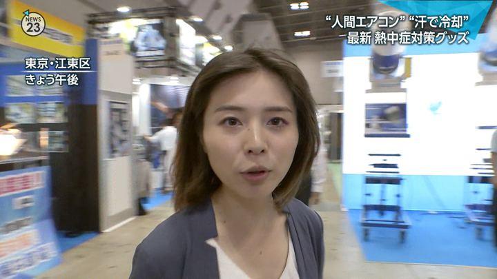 2018年07月18日皆川玲奈の画像06枚目