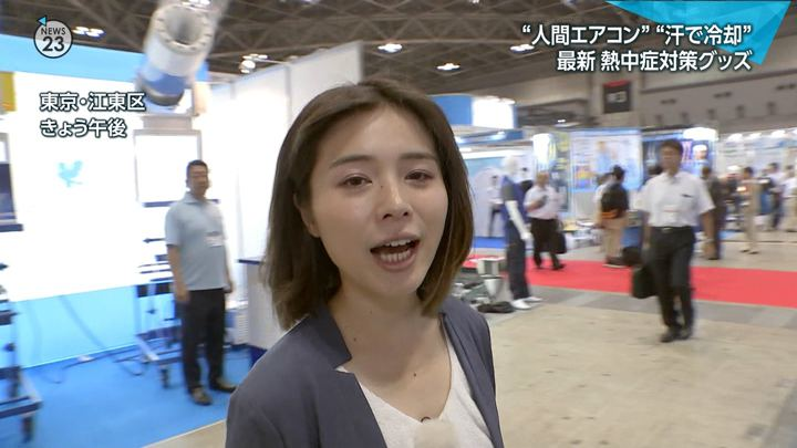2018年07月18日皆川玲奈の画像07枚目