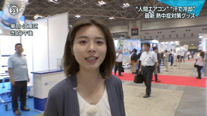 2018年07月18日皆川玲奈の画像08枚目