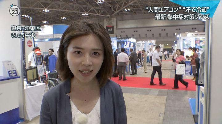 2018年07月18日皆川玲奈の画像09枚目