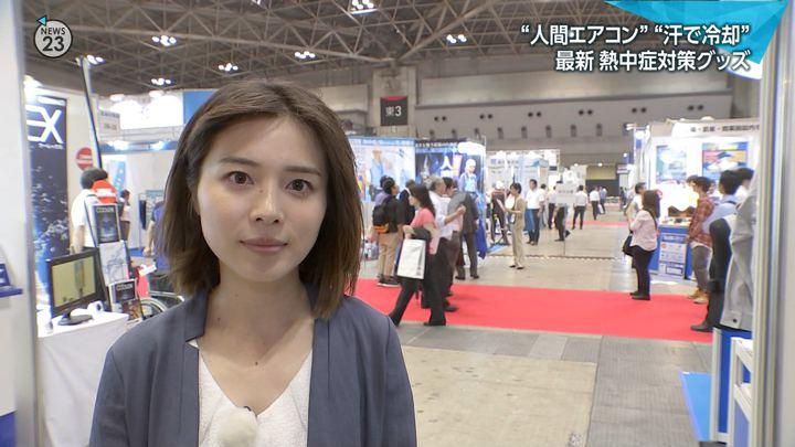 2018年07月18日皆川玲奈の画像10枚目