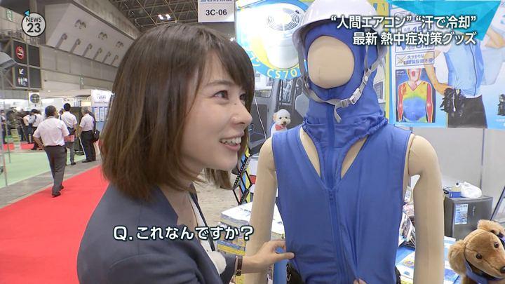 2018年07月18日皆川玲奈の画像11枚目