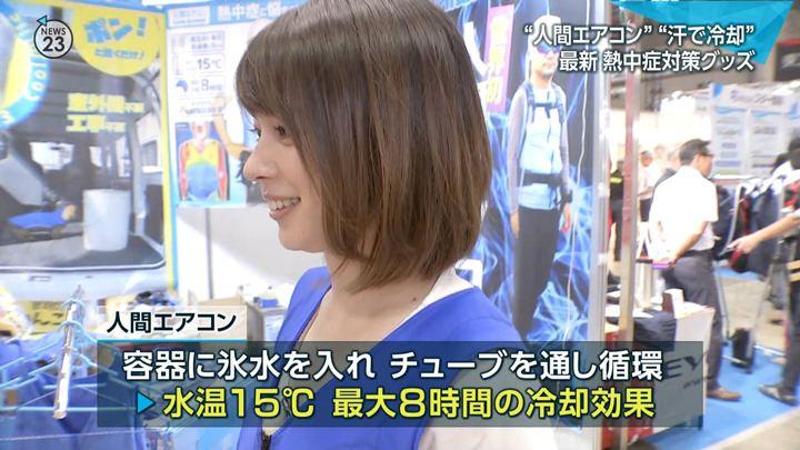 2018年07月18日皆川玲奈の画像14枚目